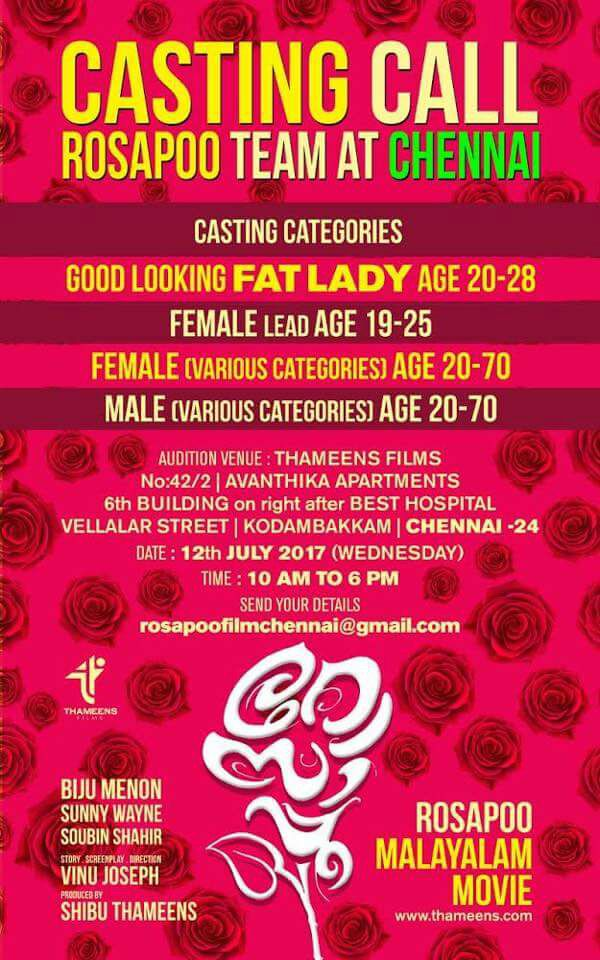 Casting Call For Malayalam Movie Rosapoo