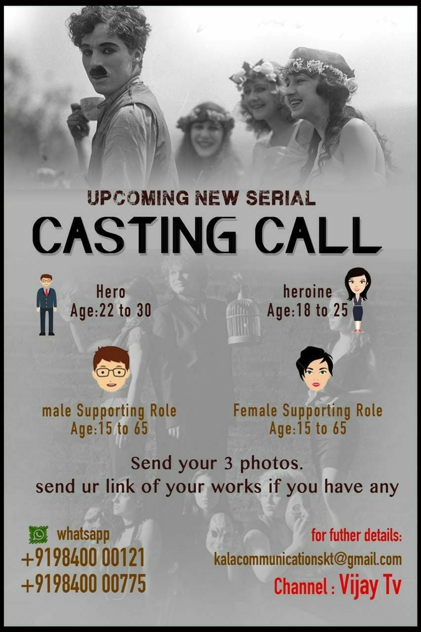 Casting Call for Upcoming New Serial » Star Casting Calls